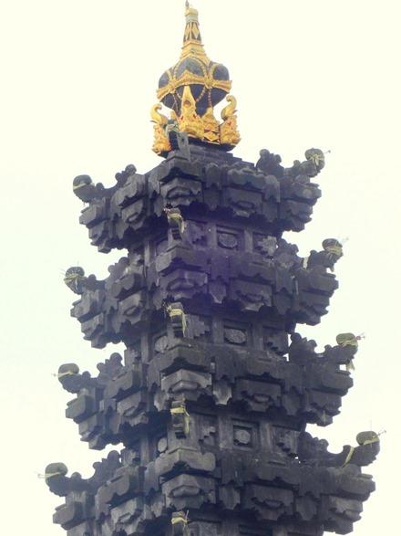 158. Bali, Indonesia