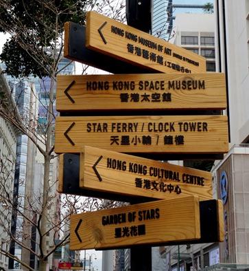 24. Hong Kong, China (Day 3)