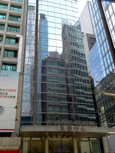 6. Hong Kong, China (Day 2)