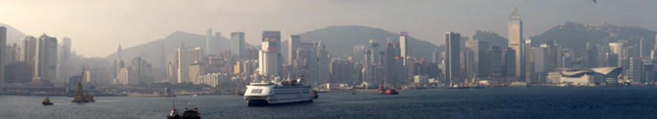 76a. Hong Kong, China (Day 1)_stitch
