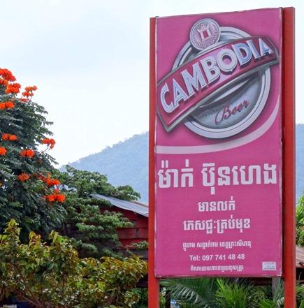 105. Sihanoukville, Cambodia