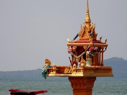 131. Sihanoukville, Cambodia