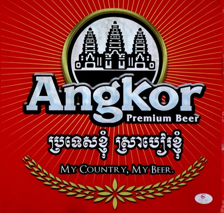 59. Sihanoukville, Cambodia