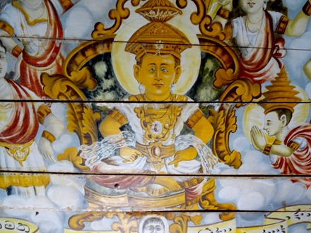 100. Hambantota, Sri Lanka