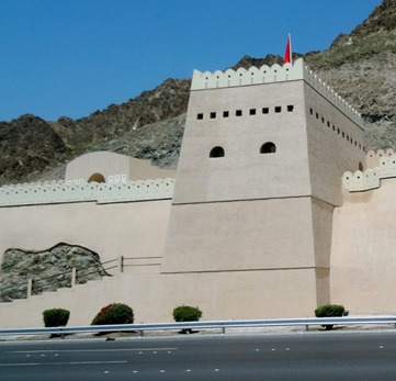100. Muscat, Oman