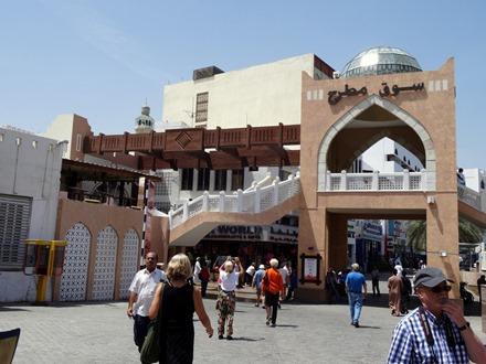 109. Muscat, Oman