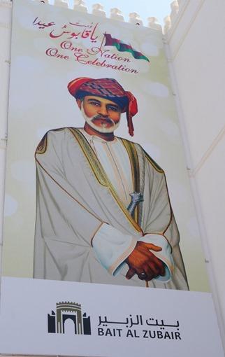 114. Muscat, Oman