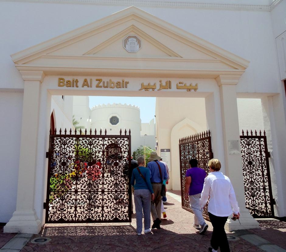 115. Muscat, Oman