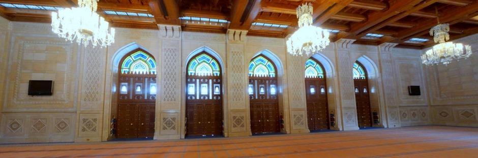 11a. Muscat, Oman_stitch