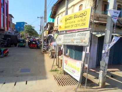 14. Hambantota, Sri Lanka