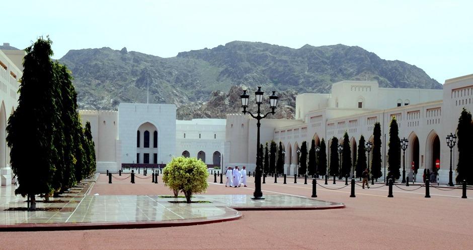 142a. Muscat, Oman