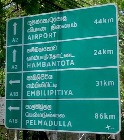 181. Hambantota, Sri Lanka