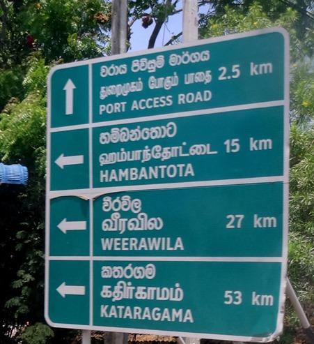 189. Hambantota, Sri Lanka