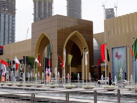 19. Dubai