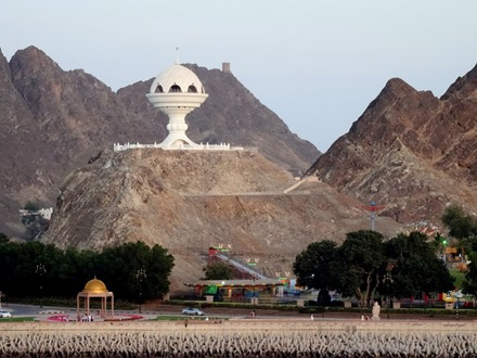 193. Muscat, Oman (sailaway)