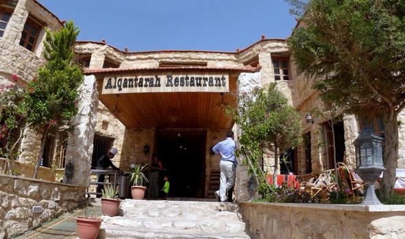 196a. al-Aqaba, Jordan (Petra & Wadi Rum)_stitch