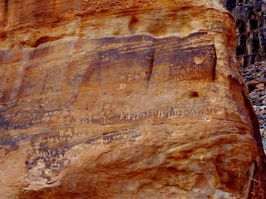 223. al-Aqaba, Jordan (Petra & Wadi Rum)