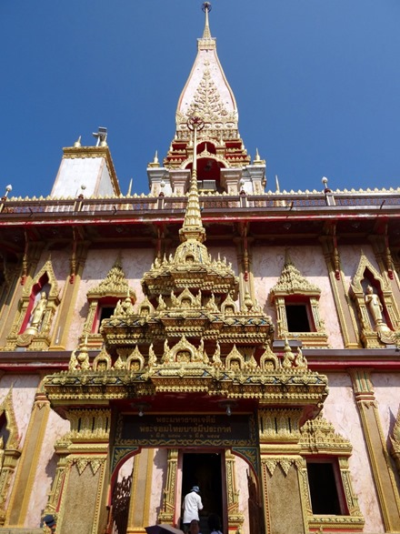 236. Phuket, Thailand