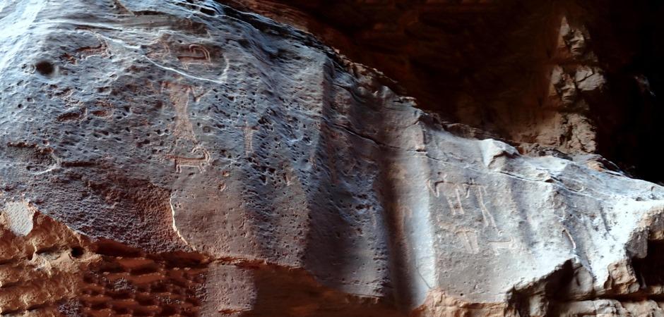 285a. al-Aqaba, Jordan (Petra & Wadi Rum)_stitch