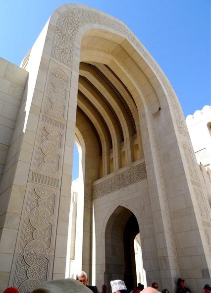 39. Muscat, Oman