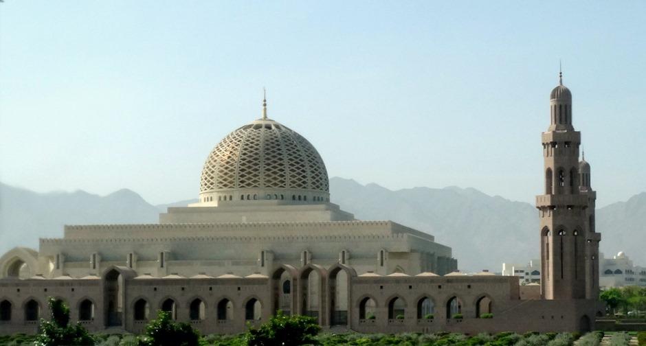 5. Muscat, Oman