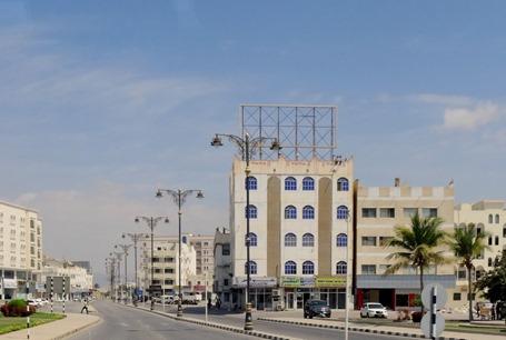 50. Salalah, Oman