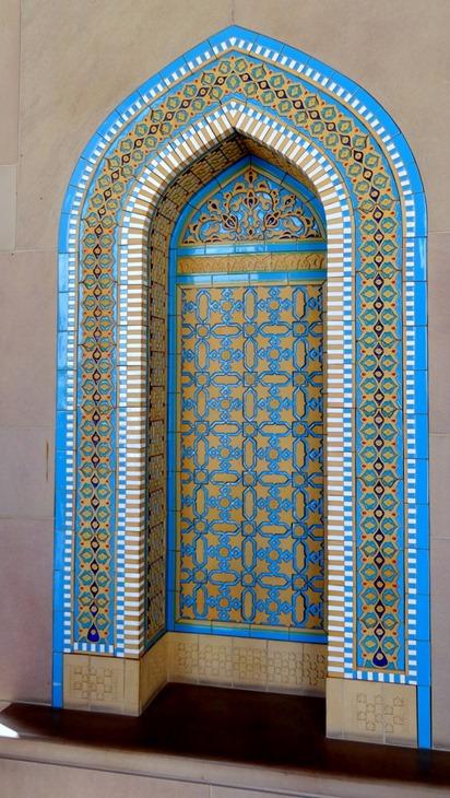 84. Muscat, Oman