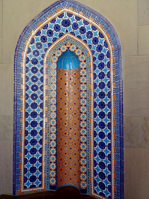 87. Muscat, Oman