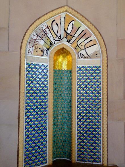 89. Muscat, Oman