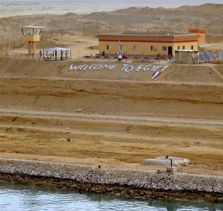 91. Suez Canal, Egypt