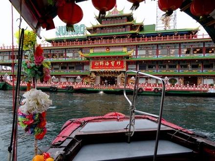 71. Hong Kong, China (Day 1)