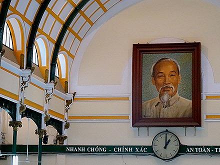 105. Saigon, Vietnam
