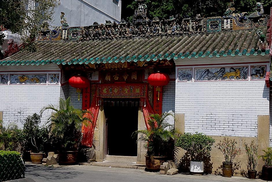 36. Hong Kong, China (Day 2)