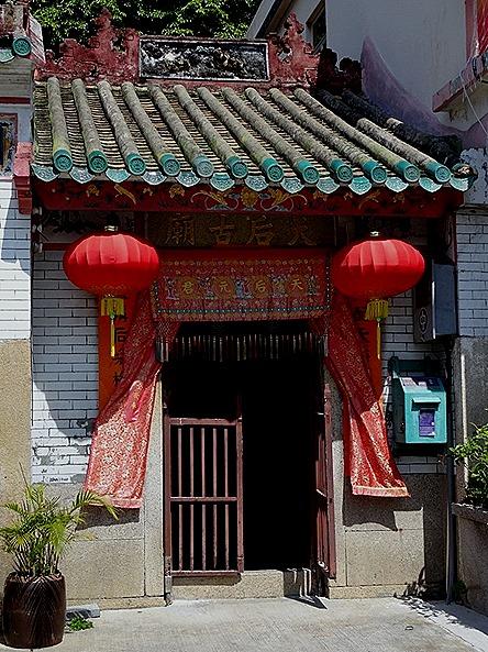 41. Hong Kong, China (Day 2)