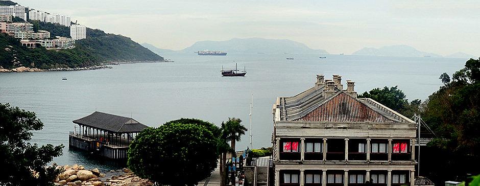 43a. Hong Kong, China (Day 1)_stitch
