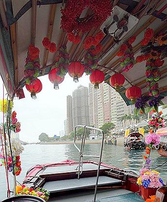 48a. Hong Kong, China (Day 1)_stitch