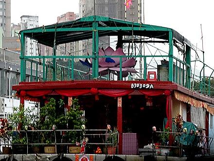 53. Hong Kong, China (Day 1)