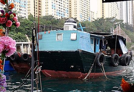 54. Hong Kong, China (Day 1)