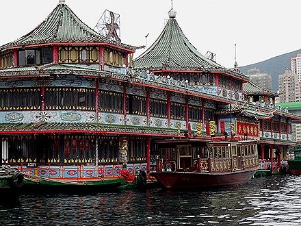 73. Hong Kong, China (Day 1)