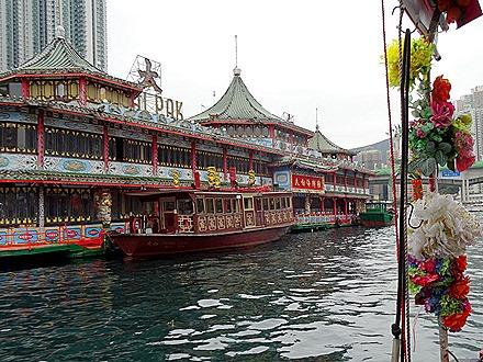 74. Hong Kong, China (Day 1)