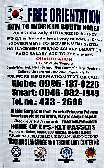 96. Puerto Princesa, Philippines