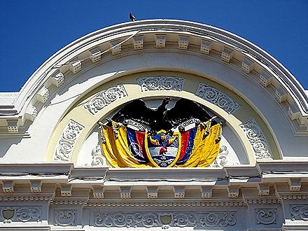 31. Santa Marta, Colombia - Copy