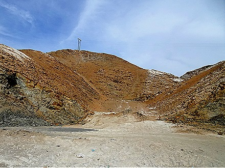 11. Matarani, Peru
