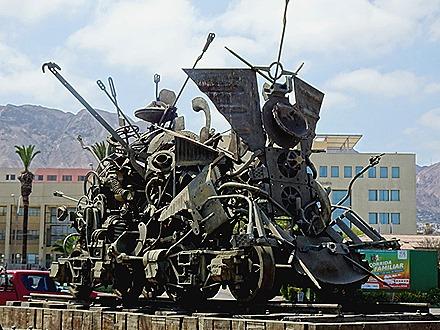 41. Antofagasta, Chile