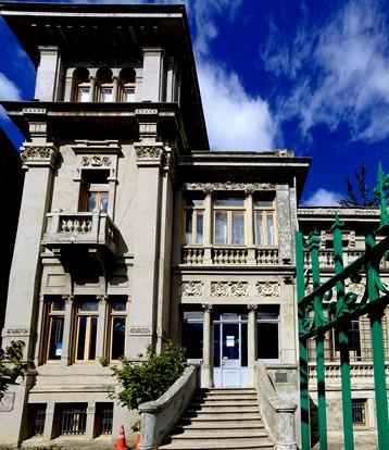 31a. Punta Arenas, Chile_stitch
