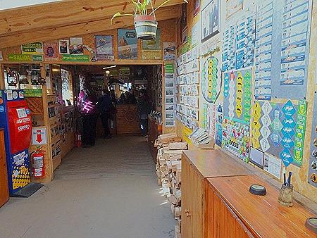 8. Ushuaia