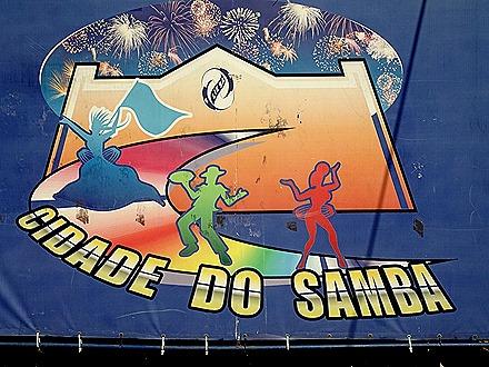 6. Rio de Janeiro (Day 1)