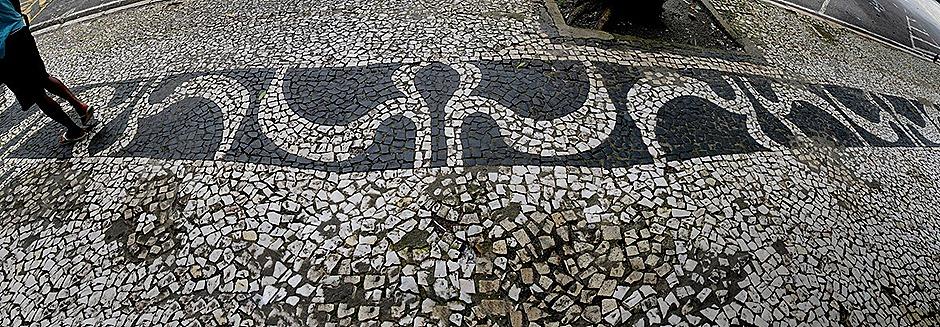 88a. Belem, Brazil_stitch